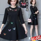 蝴蝶刺繡鐳絲領洋裝 XL~5XL【978021W】【現+預】☆流行前線☆