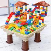 樂高顆粒積木桌拼裝城市積木