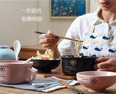 日式創意餐具家用陶瓷碗套裝可愛學生泡面碗帶蓋勺筷微波爐飯盒【新店開業,限時85折】