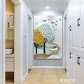 入戶玄關掛畫走廊過道豎版壁畫北歐鹿客廳裝飾現代簡約生財3D立體MBS『潮流世家』