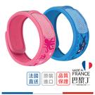 PARA KITO 帕洛 時尚造型手環 ...