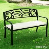 戶外公園椅長椅雙人座椅長條椅休閒簡約長凳鐵藝靠背庭院室外花園 PA13075『棉花糖伊人』