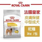 *KING WANG*法國皇家《皮膚保健中型成犬乾糧DMN》3kg/包 犬糧 水解蛋白低敏配方