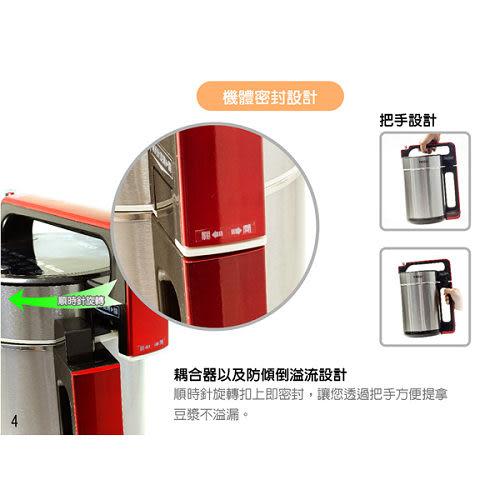 TECO東元 微壓養生豆漿機 XYFYS002