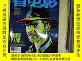 二手書博民逛書店看電影罕見午夜場 2011 3Y203004
