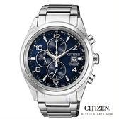 CITIZEN 星辰 CA0650-82L 光動能 超級鈦 計時男錶 免運/42.6mm