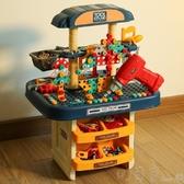 家家酒 兒童工具箱玩具套裝過家家電鑽寶寶維修理臺擰螺絲益智多功能男孩YYP 町目家