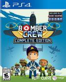 PS4 轟炸機隊員 完整版(美版代購)