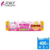 【花仙子】集水袋除濕盒400ml-5入-防蟲配方