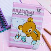 正版 拉拉熊 SAN-X 牛奶妹懶熊 護照夾 護照套 收納套 D款 COCOS DY097