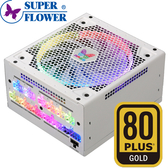 Super Flower 振華 Leadex III ARGB 850W GOLD 電源供應器 / 80+金牌+全模組+RGB / 5年保
