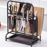 不銹鋼刀架廚房用品置物架家用大全多功能筷子籠砧板菜刀具收納架 樂活生活館