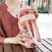 運動水壺大容量塑膠水杯女便攜夏天水壺戶外運動男防摔吸管軍訓杯子2『獨家』流行館