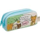拉拉熊 雙邊筆袋/719-099