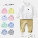 男童長袖襯衫秋裝春秋童裝兒童寶寶白色襯衣小童寸潮1歲3嬰兒上衣 小艾新品