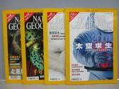 【書寶二手書T5/雜誌期刊_PGU】國家地理雜誌_2001/1-4月合售_2001太空求生等
