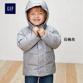 Gap男嬰幼童 簡約純色長袖羽絨棉服夾克 304615-石楠灰