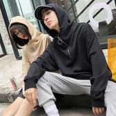 男式衛衣 情侶裝寬鬆 衛衣連帽純色港風學生男女班服上衣   傑克型男館