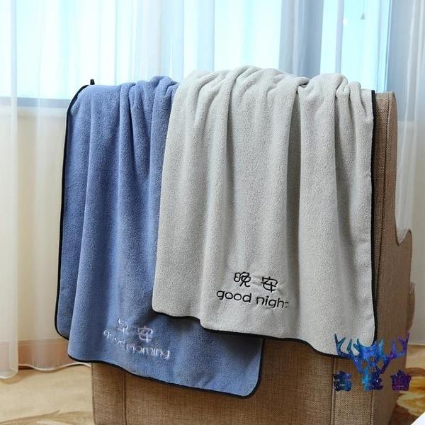 【2條裝】洗臉毛巾純棉成人洗臉巾洗澡家用柔軟吸水【古怪舍】