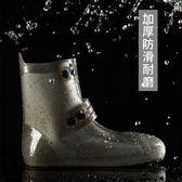雨鞋套 雨鞋套男女鞋套防水雨天防雨防滑加厚耐磨底成人下雨防雪鞋套兒童 新品特賣