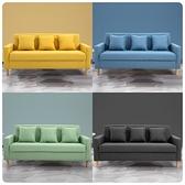 沙發椅 簡約經濟租房雙人沙發小戶型客廳布藝三人沙發公寓小沙發椅木沙發【幸福小屋】