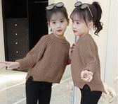 女童打底衫   童裝女童針織套頭毛衣中大兒童韓版洋氣時髦打底衫潮   瑪麗蘇