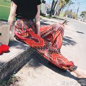 波西米亞洋裝 女夏沙灘長褲波西米亞褲子民族風褲裙寬鬆薄哈倫褲休閒高腰燈籠褲 寶貝計畫