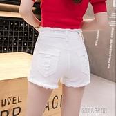 2020新款高彈夏款高腰緊身彈力牛仔短褲女白色熱褲毛邊破洞黑色潮 【韓語空間】