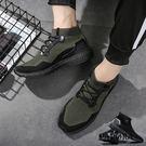 男鞋.潮流經典織網平底男襪鞋休閒鞋【K18581】綠/黑
