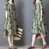 中大呎碼洋氣棉麻連身裙女夏季新款波點顯瘦寬鬆大碼不規則亞麻中長裙 新品