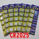 【JIS】I015 CR2025 3V 高品質 鈕扣電池 水銀 計算機 遙控器 電子秤 照相機 主機 一卡5顆