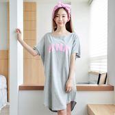 韓版睡裙女夏季孕婦懷孕期寬鬆大碼薄款胖mm睡衣女夏天可外穿