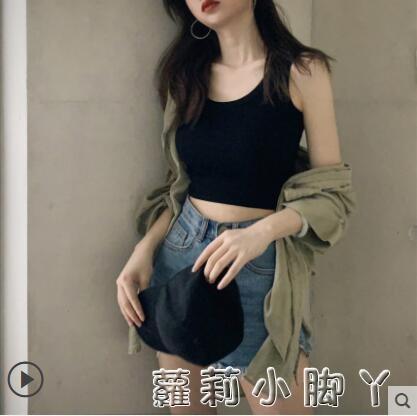 純棉背心女夏內搭短款露臍小吊帶工字打底內穿無袖上衣外穿ins潮 蘿莉新品