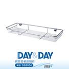 【DAY&DAY】不鏽鋼多功能置物架_ST2298LDH