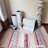 北歐長條客廳臥室滿鋪可愛少女床邊地毯進門地墊 ATF 【全館免運】
