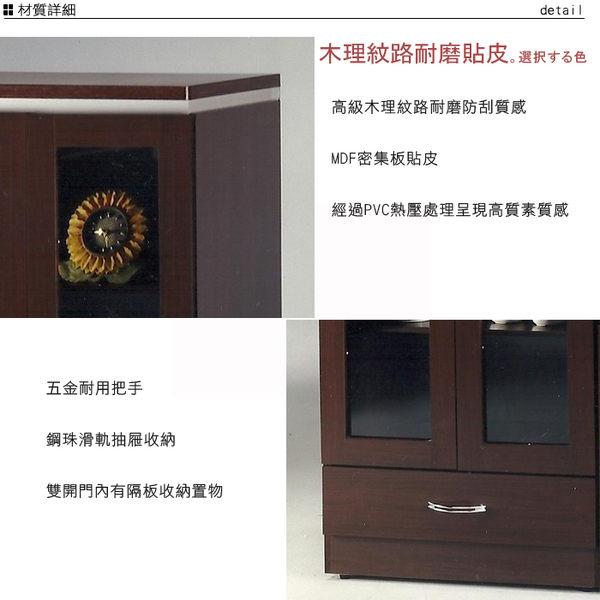 【UHO】ZM 日式禪風 一抽高櫃 展示櫃 收納櫃 免運費