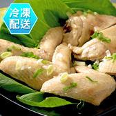 健康本味 蔥油三節土雞翅 (3支入)500g 冷凍配送 [TW140061] 蔗雞王