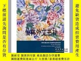 二手書博民逛書店【罕見】1996年出版 Miniature Masterpiec
