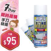 易舒淨冷氣清潔劑 450ml【P000003】Z00
