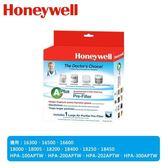 【周末下殺】恆隆行總代理公司貨Honeywell CZ除臭濾網 HRF-APP1(適用console/18/16系列)