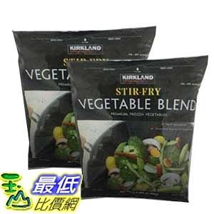 [COSCO代購] Kirkland Signature 科克蘭綜合蔬菜 2.49公斤 2入裝 _W1015237