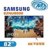 《麥士音響》 SAMSUNG三星 82吋 4K平面電視 UA82NU8000