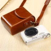 佳能g7x相機包 G7X II G9X Mark II SX620 SX720 SX730 SX740皮套 探索先鋒