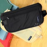 旅行貼身防水防盜腰包 貼身腰包 旅行腰包