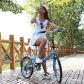 折疊自行車單車超輕便攜迷你小型輕便變速減震16寸成人男女式學生 igo 歡樂聖誕節