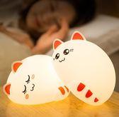 兔子硅膠拍拍夜燈插電臥室床頭兒童睡眠臺燈