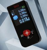 超薄激光測距儀充電高精度微型電子尺迷你紅外線量房小型測量工具第七公社
