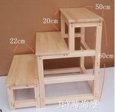 純實木活動樓梯 梯子  梯凳 家用三步 四步/五步梯子爬梯qm    JSY時尚屋