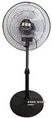 金展輝 12吋 涼風扇 360轉 電扇 電風扇 -AB-1211(塑膠葉片)