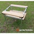 Monterra 輕量玻璃纖維折合桌 F...